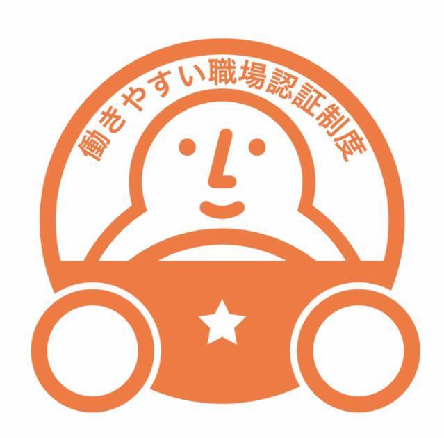 日本郵便輸送株式会社 千葉営業所の画像・写真