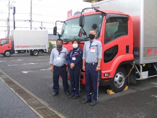 日本郵便輸送株式会社 土浦営業所の画像・写真